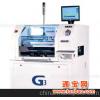 供应深圳市德森精密设备有限公司德森全自动印刷机DSP-1008