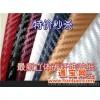 优质立体碳纤贴纸 碳纤纸 二代立体细纹碳纤贴纸