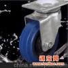 祥惠脚轮 专业生产双轴静音中型弹力轮