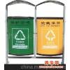 环保垃圾桶(图)-环保垃圾桶