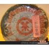 50年勐海茶厂大红印