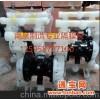 供应南泉制造工程塑料QBY40气动隔膜泵吸力足流量大