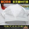 日本一次性三层无纺布口罩医用防护口罩劳保口罩白色批发50只