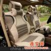 亚麻汽车座垫 通用座垫四季坐垫冬季坐垫