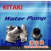 汽车水泵-汽车水泵