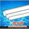 PVC管,PVC-U电工套管 量大从优 欢迎选购