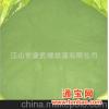 专业生产厂家批发供应优质有机小球藻纯天然