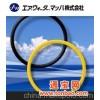 日本耐汽油用O型圈(N7-955)2种