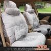 汽车坐垫冬季新款 秋冬座垫通用短毛绒冬天车垫套 四季通用毛垫