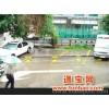 防水车位锁广西,广西防水停车地锁,可泡水使用遥控车