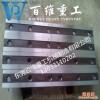 广东剪板机生产厂家_钨钢剪板机刀片