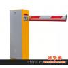 从化电动栏杆机厂家揭阳停车场系统惠州车牌识别系统