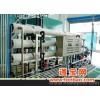 电镀零排放设备