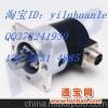 数控车床主轴编码器ZSF6215-007C-1200光电旋转编码器增量式