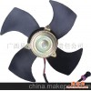空调电子扇(微型车)