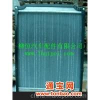 东风霸龙水箱散热器QN502M3-1301020