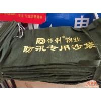 桂林防洪沙袋惊爆价防汛沙袋价格