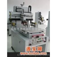 厂价直销跑台式丝印机