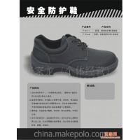 供应防砸耐油牛皮防护鞋