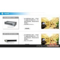 供应大金家用中央空调热回收VRV系列空调