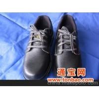 优质劳保鞋