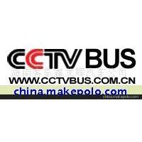 郑州宇通 宇通客车报价 海南客车