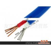PVCl蓝色热电偶补偿导线