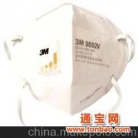 供应9001V/9002V3M  带阀防尘防颗粒物防护口罩