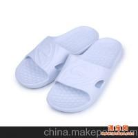 厂家批发厨师鞋 酒店用鞋实验用鞋医用洁净鞋防滑鞋BM003