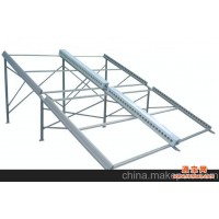 供应天之蓝天之蓝太阳能热水工程集热模块支架供应