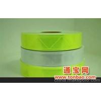YE-002反光晶格条