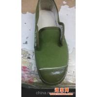 供应军训99作训鞋、订制解放鞋,军训鞋3517