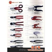 日本富具亚工具