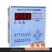 JKL4A无功功率自动补偿控制器适用于低压智能无功补偿控制