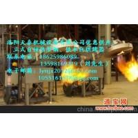 供:塞杆式钢包烘烤器,洛阳天泰机械 刘先生