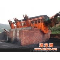 供应郑州满林侧鼓式洗煤机