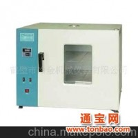 电热鼓风干炽箱,电热恒温干燥箱,箱式干燥设备