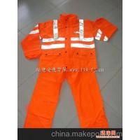 泉州环卫/路政等橙色反光雨衣套装-环卫路政橙色反光雨衣套装