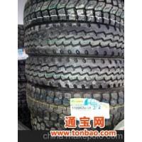 兴源系列全钢载重子午线轮胎