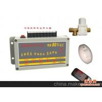 kb-01-1沟槽式厕所红外智能感应节水设备