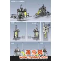 单段式煤气发生炉JS(图)
