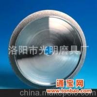 优质金刚石合金砂轮、平型砂轮、杯型砂轮、筒形砂轮