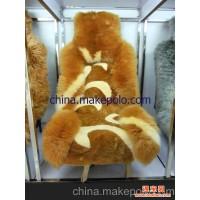 锦之王纯羊毛垫