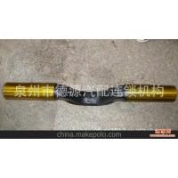 三菱搅拌车 FV515/8DC93 平衡轴座 平衡轴