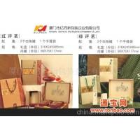精品茶叶包装/茶叶盒/茶叶包装印刷