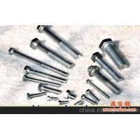 各种不锈钢标准件、非标、弯头、喉