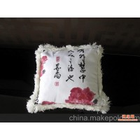 装饰卡通竹炭包  淄博  枣庄除味竹炭  竹纤维抱枕被毛巾礼品盒