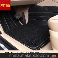 汽车丝圈脚垫厂家全包围脚垫只选兄弟品牌品质保证 安全环保420款