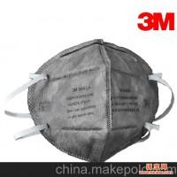 3M 9042 防尘 活性炭 防毒 防二手烟竹炭 pm2.5防护灰尘