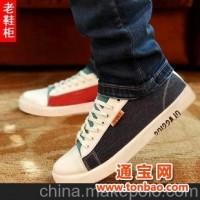 2013夏季新款流行低帮鞋帆布鞋男时尚潮流英伦个性韩版透气板鞋男